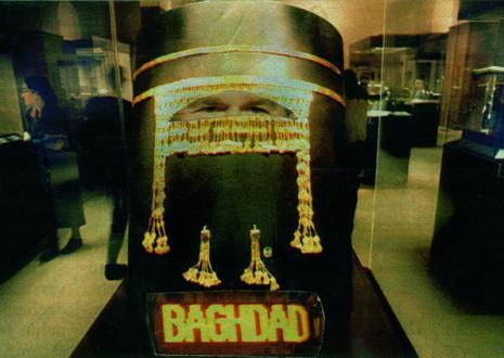 Peter Z. Herzog - Galerie Susanna Kulli - B.F.B. (Back from Baghdad) - 2007 - 1/3