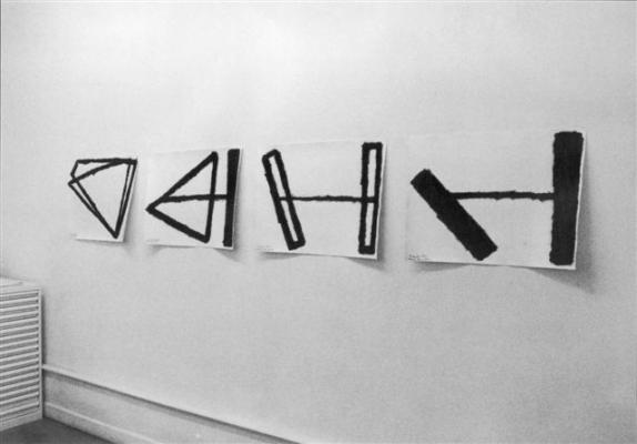 Barbara Hée_Galerie_Susanna Kulli_1984